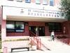 33 городская студенческая поликлиника (Минск, ул. Сурганова, д. 45, корп. 4)