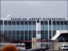 Аэропорт Ираклион (Греция, о. Крит)