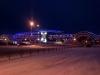 Аэропорт Сургут (Сургут, ул. Аэрофлотская, д. 50)