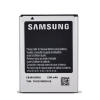 Аккумулятор Samsung EB464358VU 1300mAh