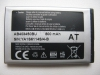 Аккумуляторная батарея Samsung AB403450BU 3,7V Li-ion 800 mAh