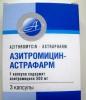 """Антибиотик """"Азитромицин-Астрафарм"""""""