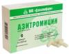 """Антибиотик """"Азитромицин"""" Дальхимфарм"""