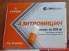 """Антибиотик """"Азитромицин"""""""