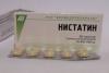 """Антибиотик """"Нистатин"""""""