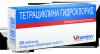 """Антибиотик """"Тетрациклина гидрохлорид"""" Vitaminy"""