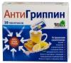 """Противовирусный препарат """"АнтиГриппин"""" медово-лимонный"""