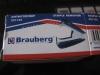 Антистеплер Brauberg 221155