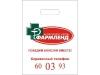"""Аптека """"Фармленд"""" (Уфа, ул. Коммунистическая, д. 45)"""