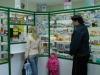 """Аптека """"Алмаз"""" (Казань, ул. Декабристов, д. 116)"""