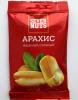 Арахис жареный соленый Seven Nuts