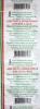 Таблетки Ацетилсалициловая кислота (Аспирин)