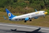 Авиакомпания Nok Air