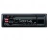 Автомагнитола Sony DSX-A30E