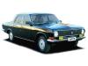 Автомобиль ГАЗ-2401