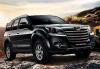 Автомобиль Great Wall Hover H3