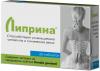 """Таблетки для похудения """"Липрина"""" Pharmalife Research"""