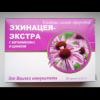БАД Эхинацея-Экстра с витамином С и цинком Фармакор