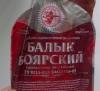 "Балык ""Боярский"" сырокопченый из свинины ""Волгодонский кондитер"""