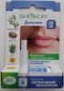 """Бальзам для губ Биокон """"Интенсивное увлажнение"""" SPF 10 Масло оливы, масло ши, алоэ и витамин E"""