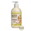 """Бальзам для волос Organic Shop Eco Hysteria """"Сумасшедшее сияние"""" для всех типов волос"""
