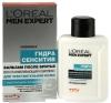 Бальзам после бритья L'Oreal Men Expert гидра сенситив для чувствительной кожи