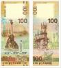 Банкнота 100 рублей 2015 «Крым – Севастополь»