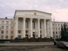 Башкирский государственный университет (Уфа, ул. Заки Валиди, д. 32)