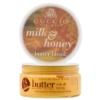 Увлажняющее масло Cuccio Naturale Butter Milk & Honey для рук, ног и тела