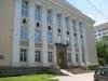 Свердловская областная научная библиотека им. В. Г. Белинского (Екатеринбург, ул. Белинского, д. 15)
