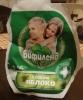 """Биопродукт кисломолочный """"Бифиленд"""" с соком яблока"""