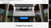 Биржа контента snipercontent.ru