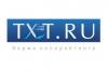 Биржа копирайтинга TXT.ru