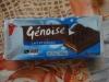 """Бисквитное пирожное """"Какао-молоко"""" Auchan"""