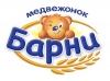 """Бисквитные пирожные """"Медвежонок Барни"""""""