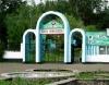 Большереченский зоопарк (Омская область, п. Большеречье, ул. Советов 67)