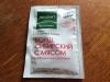 Борщ сибирский с мясом витаминизированный Леовит БиоСлимика