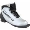 Ботинки лыжные Nordway Asker