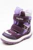 Ботинки мембранные Kapika 42077-2