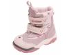 Детские мембранные зимние ботинки Антилопа арт. 23162-2514