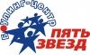 "Боулинг-центр ""Пять звёзд"" (Екатеринбург, ул. Щербакова, д. 4, ТРЦ ""Екатерининский"")"