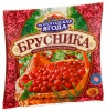 """Брусника быстрозамороженная """"Вологодская ягода"""""""