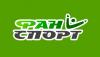 """Букмекерская контора """"Фанспорт"""" fan-sport.com"""