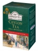 Чай Ahmad Ceylon Tea High Mountain