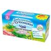 """Чай детский травяной """"Бабушкино лукошко"""" мелисса, чабрец, фенхель"""