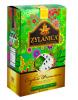 """Чай Zylanica """"Ceylon premium"""" зелёный листовой с саусепом"""