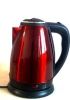 Электрический чайник Irit IR-1329