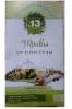 """Чайный напиток Фитокод """"О самом главном"""" №13 Травы от простуды"""