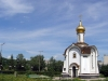 Часовня в честь Рождества Христова (Россия, Тольятти)