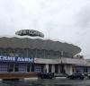 Челябинский государственный цирк (Челябинск, ул. Кирова, д. 25)